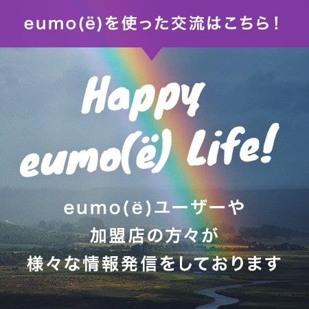 Happy eumo(ë)Life!
